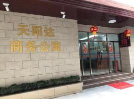 Guangzhou Tian Yang Da Business Apartment