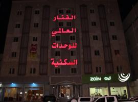 Al Fanar International Al Madina 1