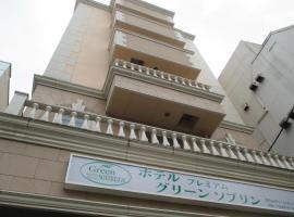 Hotel Premium Green Sovereign