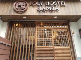 Poly Hostel 2 Namba, hotel near Shimoyamatobashi Monument, Osaka