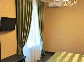 Nika Guest House