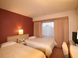 東京第一ホテル松山、松山市のホテル