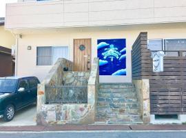 Naoshima Backpackers Guesthouse