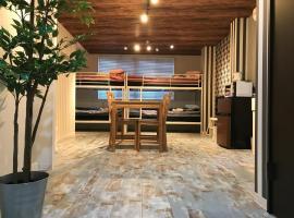 AK201 Guest house AKASAKA