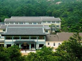 Huangshan Paiyunlou Hotel