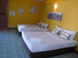 Forum House Hotel Krabi