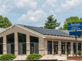 Travelodge by Wyndham Hershey, hotel with pools in Hershey