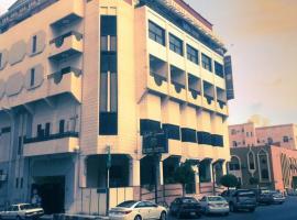 Al Amal Hotel