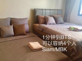 My Home N1