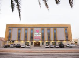 Nasima Hotel Apartements, serviced apartment in Riyadh