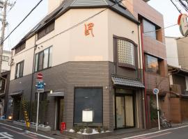 Kyoto Miyabi