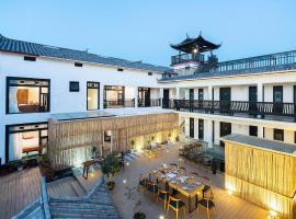 麗江格麥爾精品度假酒店