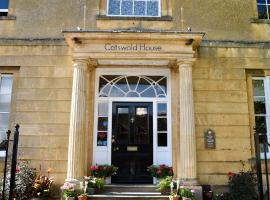 """Cotswold House Hotel and Spa - """"A Bespoke Hotel"""""""