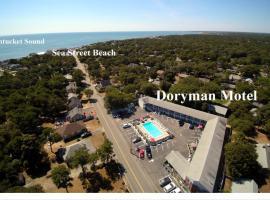 Doryman Motel, beach hotel in Dennis Port