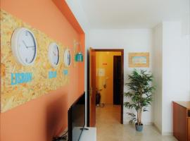 Peniche Beach Apartment - Shell