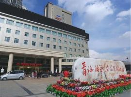 Fwin Chine International Hotel