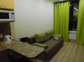 Radius Central House, апартаменты/квартира в Екатеринбурге