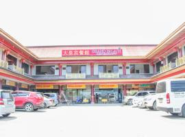 Butuan Grand Palace Hotel Annex