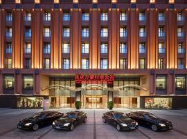 The Imperial Mansion, Beijing - Marriott Executive Apartments, hotel near Wangfujing Street, Beijing