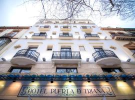 فندق بيتيت بالاس بورتا دو تيريانا