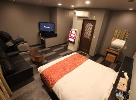 Hotel Sindbad Yamagata (Adult Only)