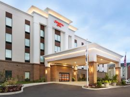 Hampton Inn By Hilton North Olmsted Cleveland Airport, hotel in North Olmsted