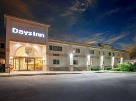 Days Inn by Wyndham Shrewsbury Worcester