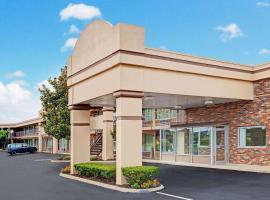 Days Inn by Wyndham Clarksville TN