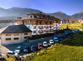 Хотел Бяла Лавина