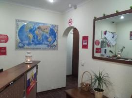 Hostels Rus - Yugo-Zapadnaya, отель в Москве, рядом находится Музей традиционных русских напитков «Очаково»