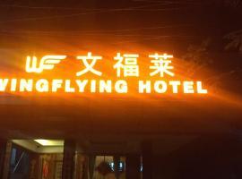 Wingflying Hotel Chennai