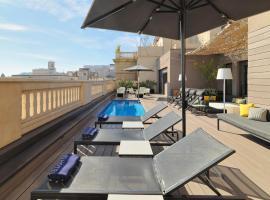 H10 ウルクイナオナ プラザ、バルセロナのホテル