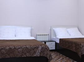 Отель Фьюжн