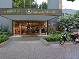 Hotel Director Vitacura, hotel in Santiago