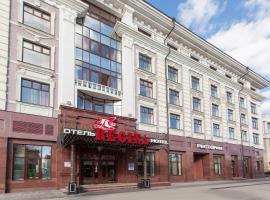 Отель Регина на Петербургской, отель в Казани