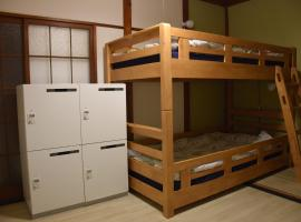 Guest house SHIE SHIMI, hotel in Tokyo