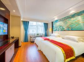 Yiwu Boting Hotel