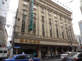 チュンシェンジャン ホテル、上海市のホテル