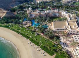 Shangri-La Barr Al Jissah Resort & Spa, hotel a Mascate
