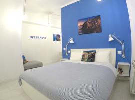 Interno5 Apartment