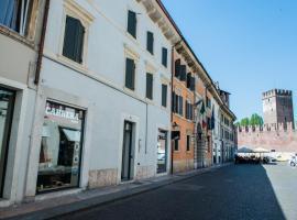 Carrera Home Appartamenti Verona