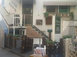 Xeromine Guesthouse Itaewon, hotel near National Museum of Korea, Seoul