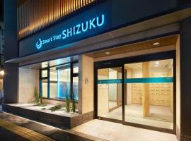 Smart Stay SHIZUKU Kyoto Ekimae