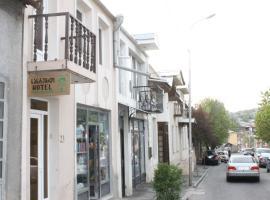 Silent House, hotel in Akhaltsikhe