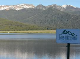 Lake View Suites