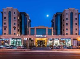 Braira Dammam Hotel