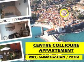 Appartement Centre Collioure Patio Wifi Clim