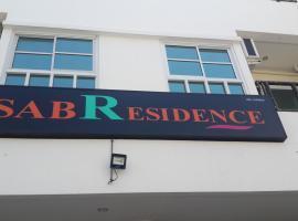 SAB Residence
