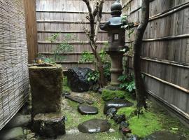 Guest House Hitsujian