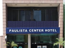Paulista Center Hotel, hotel in São Paulo